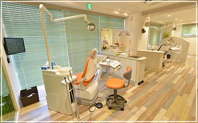 府中けやき通り矯正歯科photo